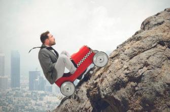 Мотивация и вовлеченность сотрудников