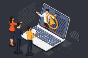 Учеба с онлайн инструктором